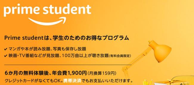 年会費1,900円