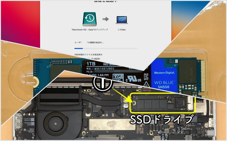 macbookpro2015-replace-ssd-title