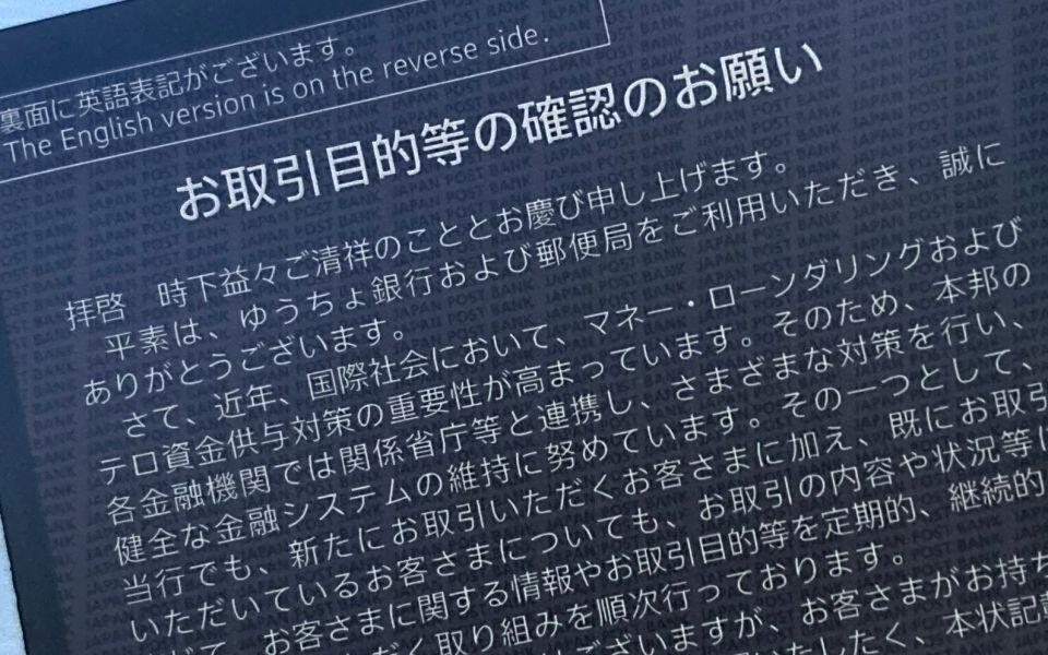 yutyo-hagaki-title